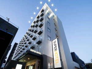スーパーホテル 山口湯田温泉 白狐の湯の写真