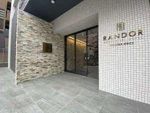 ランドーホテル福岡アネックス(2020年5月オープン)の写真