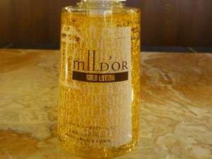 金箔入り☆ローション!コラーゲン・ヒアルロン酸・コエンザイムQ10配合。いきいきとしたお肌へ導く