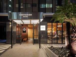 センチュリオンホテルCEN福岡博多の写真