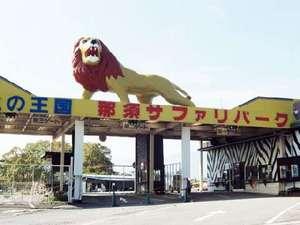 ホテルラフォーレ那須