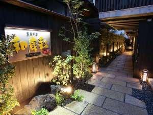 奈良町家 和鹿彩 別邸の写真