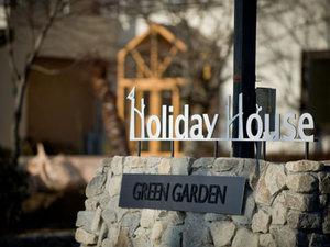 HOLIDAY HOUSE グリーンガーデンの写真