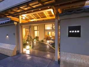松井本館の写真
