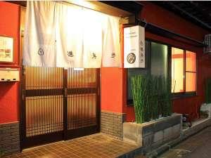 日進月歩 東京川崎の写真