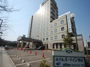 ☆十勝の拠点、JR帯広駅前の好立地。駐車場も完備