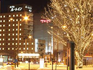 天然モール温泉 ホテルルートイン帯広駅前:帯広駅北出口の駅前広場のイルミネーション!その向こう側にホテルがあります