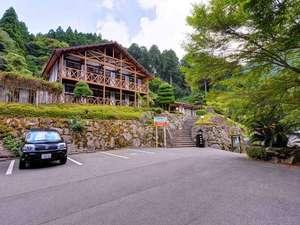 成川渓谷休養センターの写真