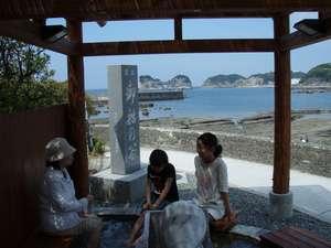 民宿瀬戸(大源):円月島を眺めながらの足湯(徒歩1分)