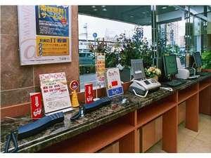 東横イン阪神尼崎駅前:PCコーナー