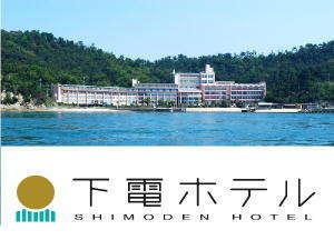 鷲羽山 下電ホテルの写真