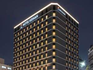 ホテル京阪 名古屋の写真