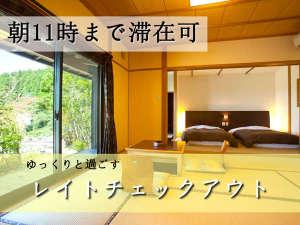旅館 山翠