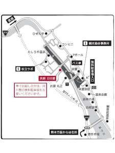 日田屋へのアクセス