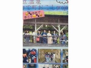 杖立温泉 旅館 日田屋(熊本県阿蘇郡):浴衣姿で^^お散歩
