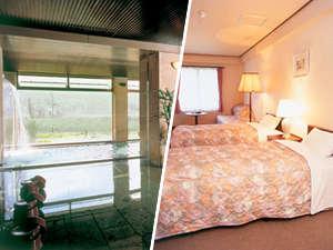 大浴場&客室例