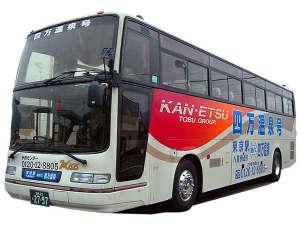 【東京駅⇔四万温泉の往復バス】手配は積善館におまかせ!【予約受付期限】5日前の15時です