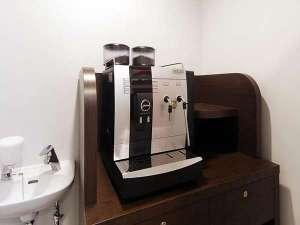ホテルマイステイズ蒲田:★無料★コーヒーサーバー24時間おかわり自由♪