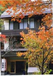 長野県 美しい村の自然と癒しの宿 平野屋の写真