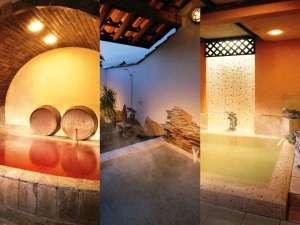 オーベルジュ オーパヴィラージュ:4種類の貸切風呂と2つの貸切温泉露天風呂はいずれも無料♪ 湯~ったりとお寛ぎください。