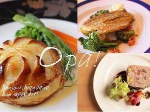 オーベルジュ オーパヴィラージュ:地元食材たっぷりの南房総フレンチ