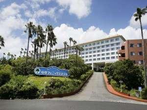 指宿フェニックスホテルの写真