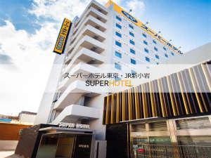 スーパーホテル東京・JR新小岩の写真