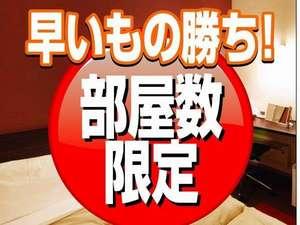 スーパーホテル函館