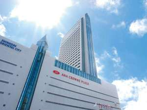 ANAクラウンプラザホテル神戸 外観