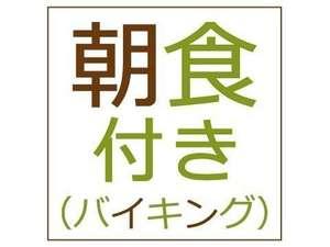 おふろcafe utatane