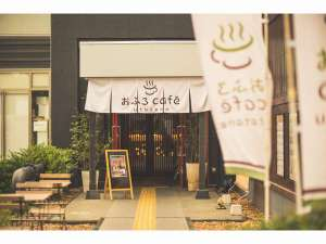 おふろcafe utataneの写真