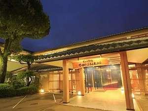 里山の別邸 下田セントラルホテルの写真