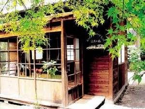 Aso Country Life 六月の風:和の風情あふれる食事処