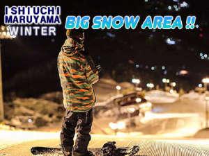 ハツカ石温泉 石打ユングパルナス:BIG SNOW AREA!石打丸山スキー場☆ガンホーモンスターパイプ☆