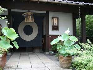 本棟造りの宿 浅間温泉 菊之湯の写真