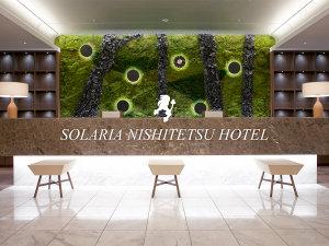 ソラリア西鉄ホテル:・ソラリア西鉄ホテルは、ソラリアプラザビル館内6Fにございます。