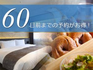 ソラリア西鉄ホテル福岡