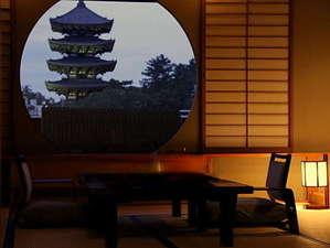 古都奈良の宿 飛鳥荘:和洋室一例興福寺五重塔がお部屋よりご覧頂けます。