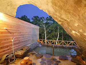 倉本温泉 ホテルシルクイン斑尾の写真