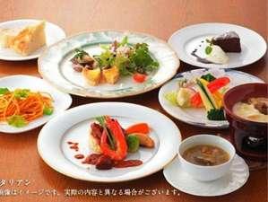 四季倶楽部 京都加茂川荘:京野菜を使った創作イタリアン