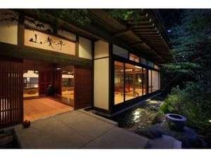 鬼怒川温泉 遊水紀行 ホテル大滝:レストラン山餐亭。追加オプションにて小鉢ビュッフェをお楽しみいただけます。(当日予約・定休日あり)