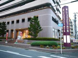 U・コミュニティホテル:祥瑞楼