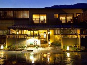 和の宿 ホテル祖谷温泉の写真
