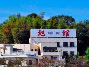 古都佐野 旅館 旭館の写真