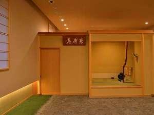 2階お茶室