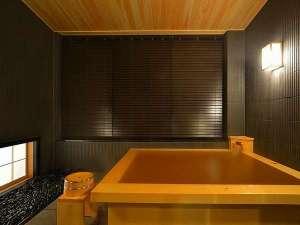 特別室檜の湯