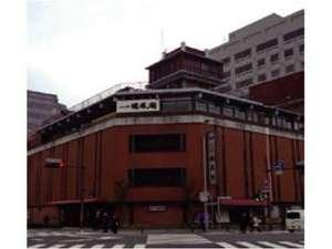 1982年3代目ハトヤ瑞鳳閣(旅館)