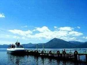 休暇村支笏湖