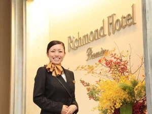リッチモンドホテルプレミア東京押上:皆様のお越しを心よりお待ち申し上げております♪