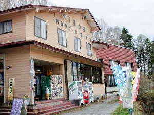 八島山荘の写真